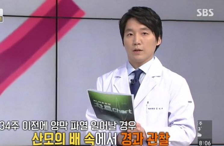 [SBS 모닝와이드] 의료 자문의 출연
