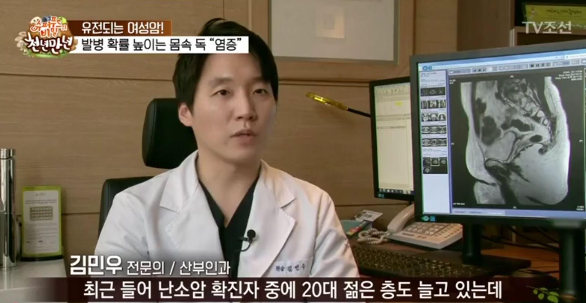[TV조선] 난소암 인터뷰